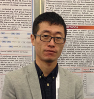 PhD Graduate student Xin Geng of Auburn University
